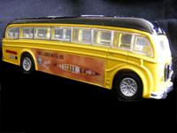 Batlle_bus_pack_shot